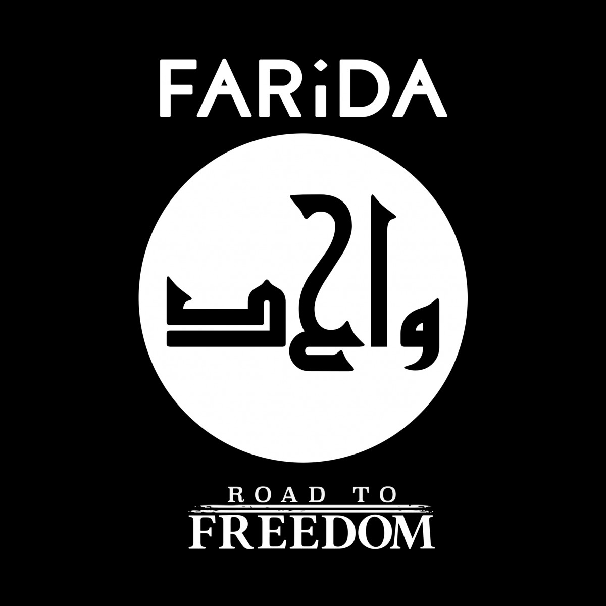 Farida Apparel